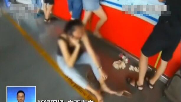 登机才发现买错票 女子大喊:机上有炸弹!