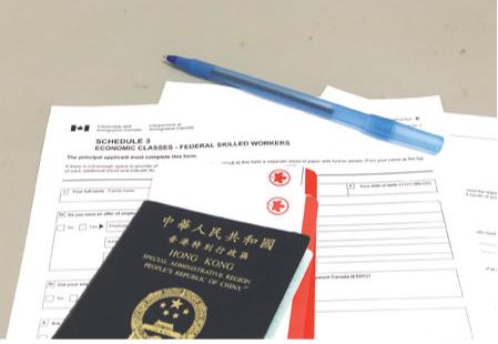 香港人移民加国10年增88% 青年专才二次回流