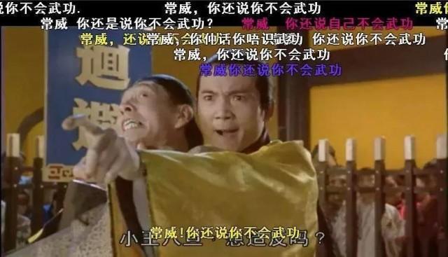 哭喊房不够的北京中介 拿出12万套存量房