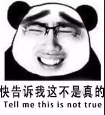 WeChat Image_20180823144227.jpg