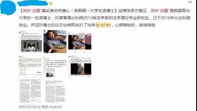WeChat Image_20180824145924.jpg