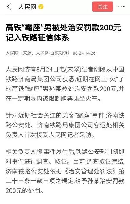 WeChat Image_20180824145901.jpg