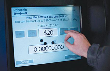 _30R_Bitcoin1.jpg
