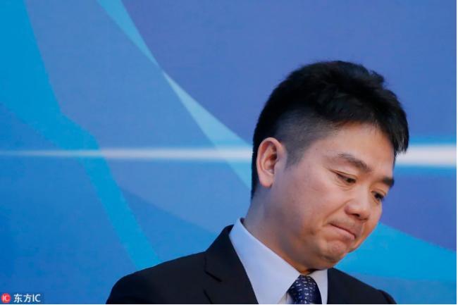 一天跌近11% 京东市值蒸发近70亿美元