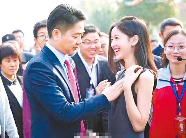 奶茶妹离婚只能分5毛?曝刘强东的四个女人