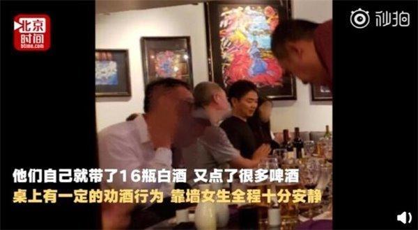 刘强东案再曝细节饭局中受害者已有过一次报警