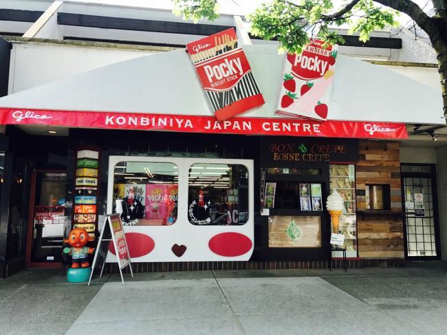 跟Suzy去探訪藏在鬧市中的日式解憂雜貨店(上)