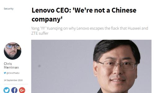 联想CEO竟然说联想非中国公司 网友炸了