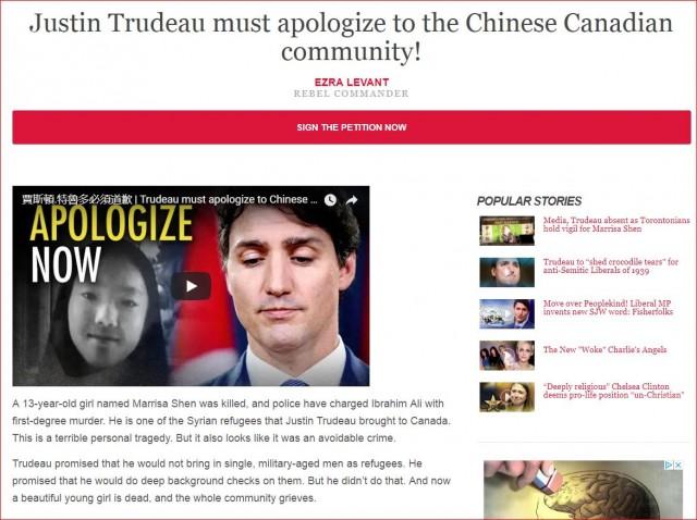 英文媒體發聲 特魯多必須向華人道歉!