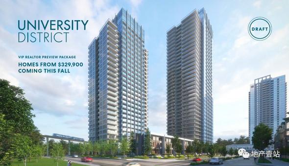 地产巨头纷纷抢滩素里市中心 素里房价要起飞?