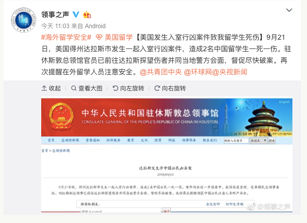 WeChat Screenshot_20180923104354.png