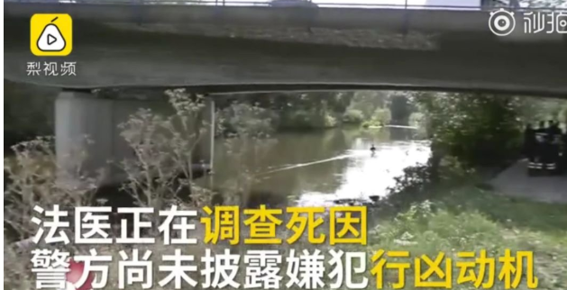 WeChat Screenshot_20180923110802.png