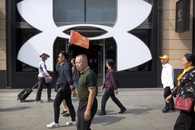 美国开征新一轮关税 将打到自家零售业
