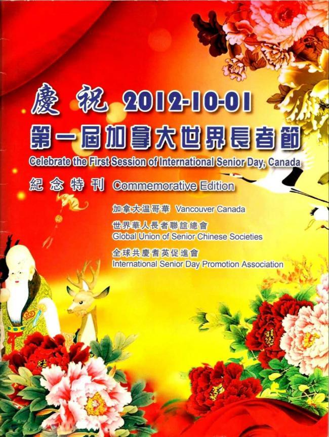 WeChat Image_20181003142626.jpg