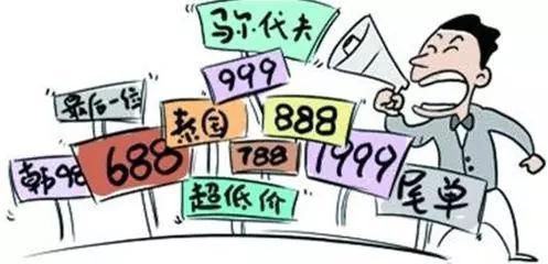 788d48f94d9892ebf69004ce753b041c.jpg