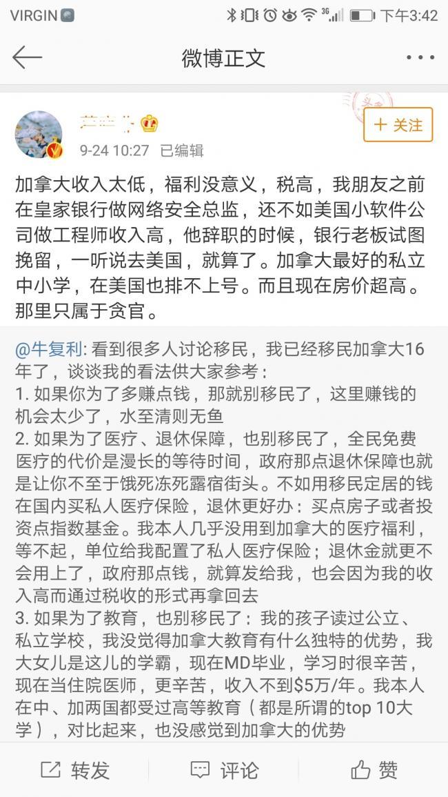 Screenshot_20180927-154235.jpg