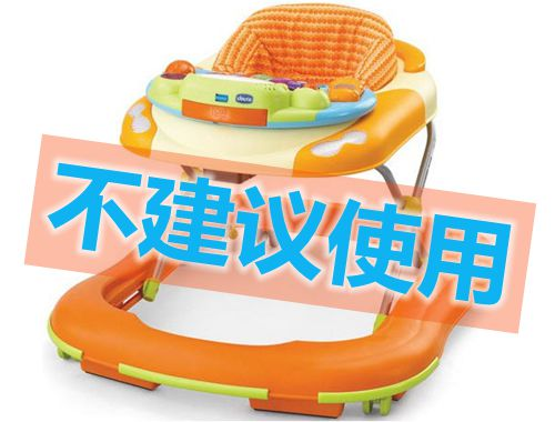 babies-dont-need-baby-walkers.jpg