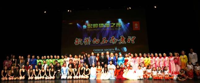 白石南素里华人协会将筹办2019年第十届春节晚会