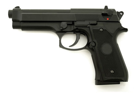 一岁男童生日会 两家庭争执开枪4死1重伤