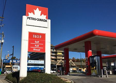 温哥华油价创新纪录 北美史上第一高