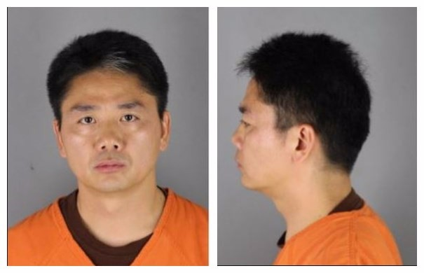 传刘强东案涉案女子因诬陷被拘 美国警方回应