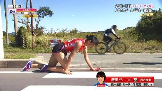 骨折後堅持爬到終點的日本女孩惹哭網友