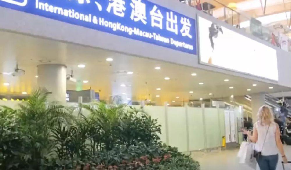 上海离境退税小攻略 主要步骤详解