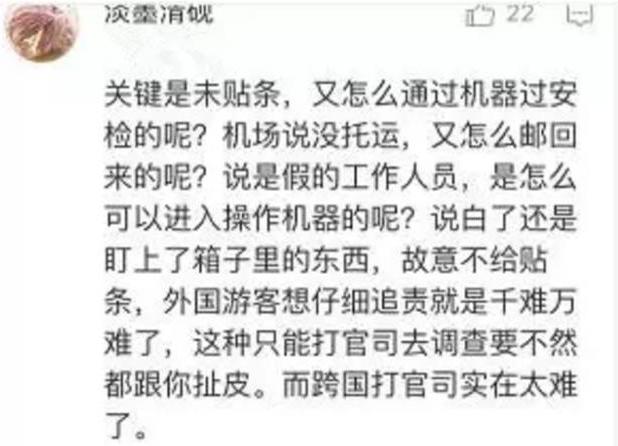 WeChat Screenshot_20181112123507.png