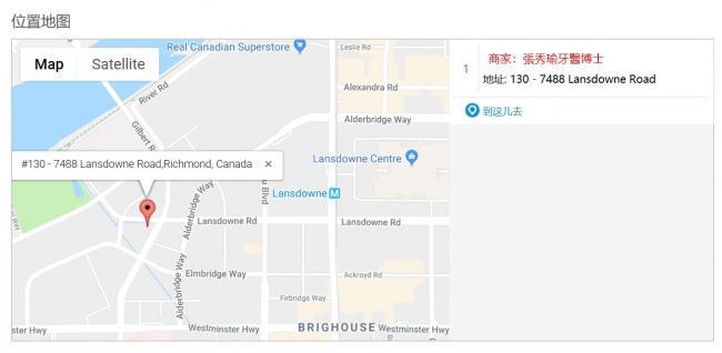 google map.jpg