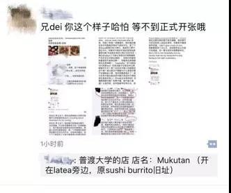 WeChat Image_20181114135231.jpg