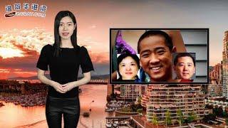 加拿大华裔富二代大学生谋杀父亲判20年