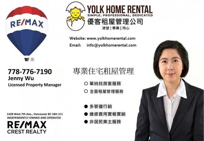 Yolk Home Rental - BC Bay Chinese Ad - top.jpg
