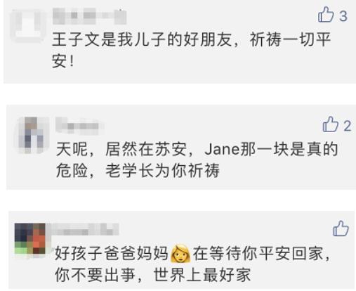 WeChat Screenshot_20181204084405.png