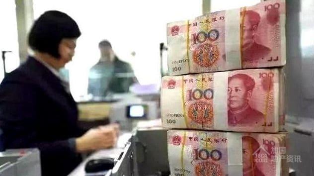 连4万加币都汇不出来了!?12月1日起,中国央行盯上了这些操作! | 18ca.com 加国地产资讯 -第5张