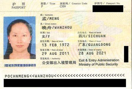 最新:孟晚舟7本护照的来龙去脉