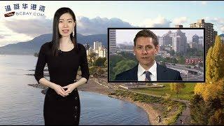 中国开始报复了?加拿大前外交官在北京被拘