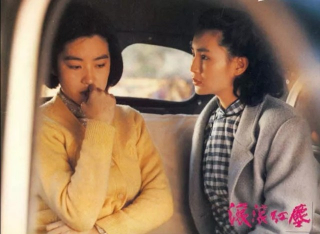 林青霞避开谈婚变 《滚滚红尘》重上映难现身
