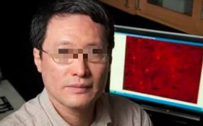 """华裔教授因这被判""""学术死刑"""" 遭校方永久除名"""