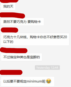 WeChat Screenshot_20181219131511_meitu_3.jpg