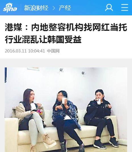"""""""就因为这个多伦多网红,我在上海被人毁容了"""""""