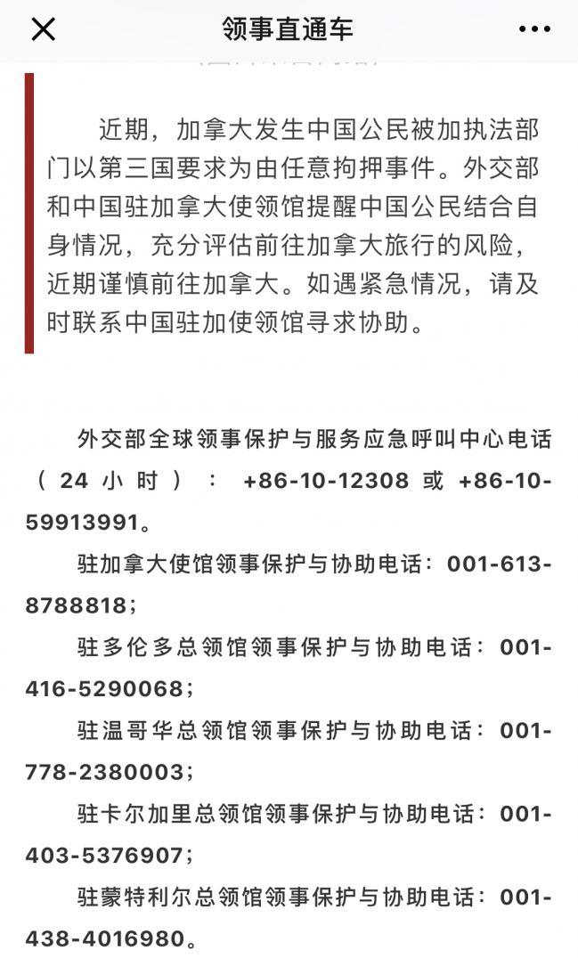 WeChat Image_20190115105346.jpg