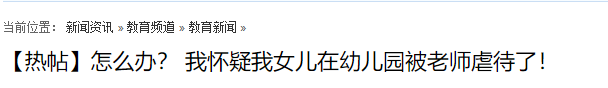 WeChat Screenshot_20190116153626.png