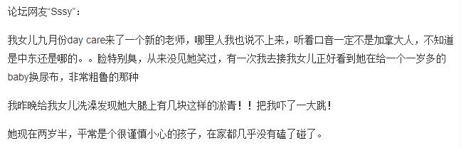 WeChat Screenshot_20190116153717.png