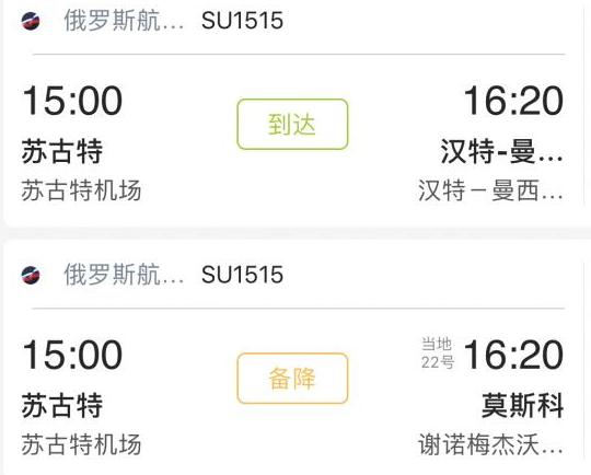 WeChat Screenshot_20190122122311.png