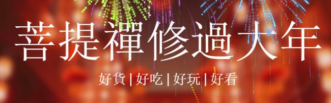 WeChat Screenshot_20190127212735.png