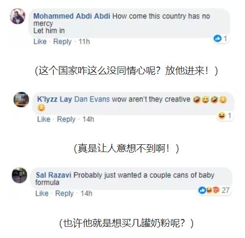 WeChat Screenshot_20190128111052.png