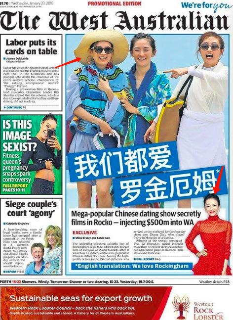谁赢了?章子怡谢娜包文婧登澳洲报纸 全是素颜