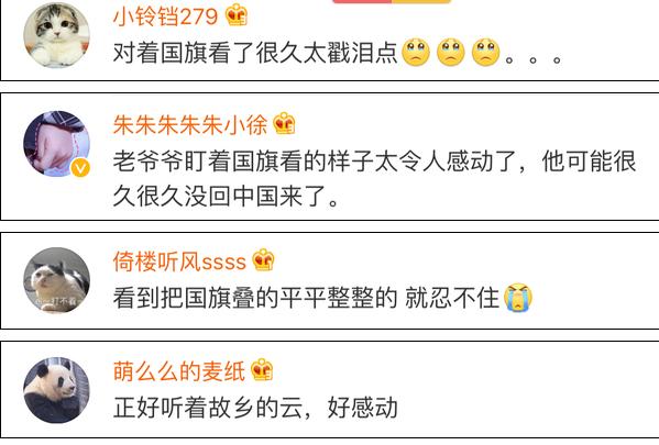 WeChat Screenshot_20190206161857.png