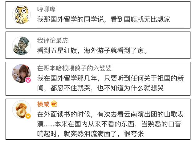 WeChat Screenshot_20190206163501.png