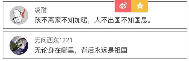 WeChat Screenshot_20190206165215.png